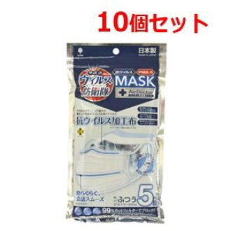 Virus 10 Organs Five Normal Of Air Mask Set Fabric Containing Antivirus Corps Nonwoven Defense Doctor Internal Pieces