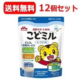 【森永乳業】【送料無料!】【12個セット】こどミルヨーグルト味 216g