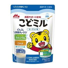 【森永乳業】こどミルヨーグルト味 216g