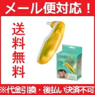 泰尔茂耳朵式体温计M30 bebidoshi EM-30CPLY01(黄色)