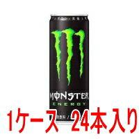 【アサヒ】 モンスター エナジー 355ml缶×24本入り (1ケース)※お取り寄せ商品 【P25Apr15】