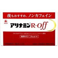 アリナミンRオフ 50ml×10本入り【R・OFF】【武田薬品・タケダ】