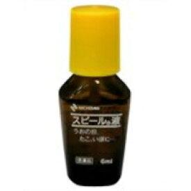 【第2類医薬品】【ニチバン】スピール液 SPE6  6ml【P25Apr15】