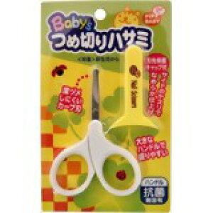 【ピップ】ベビー用つめきりハサミ B084(4902522664806)