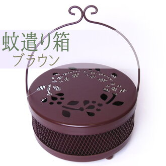 Doe Mu mosquito-incense box (I put mosquito-repellent incense) flower brown