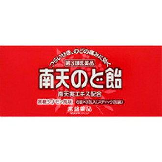 南部糖果 18 片 (6 片 x 3 蓇葖果) 红糖肉桂味片
