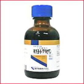 【第2類医薬品】複方ヨード グリセリンP「ケンエー」 50ml【P25Jan15】