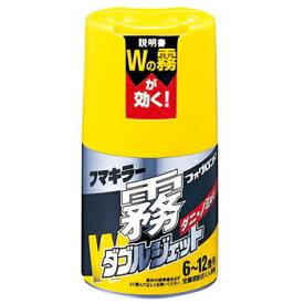 【第2類医薬品】【フマキラー】霧ダブルジェット フォグロンD  100ml6〜12畳用 噴射剤【P25Jan15】
