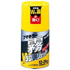 【第2類医薬品】【フマキラー】霧ダブルジェット フォグロンD  200ml12〜24畳用 噴射剤【P25Jan15】