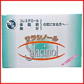 【ジャパンヘルス】 サラシノール 顆粒 <90包>【P25Jan15】
