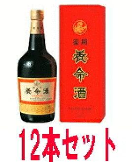 有药效养命酒1000ml 1箱(12条装)液剂[fs01gm]