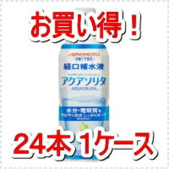 Aquasolita 500 ml (24 and 1 case)