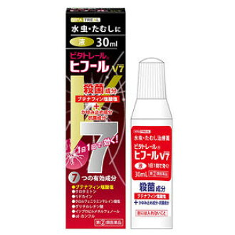 30 g of ヒフール V7 liquid ※The product which is targeted for the self-medication taxation system