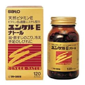 【第3類医薬品】 佐藤製薬ユンケルEナトール 120カプセル  錠剤【P25Jan15】