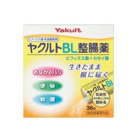 ヤクルトBL整腸薬 36包 【指定医薬部外品】【P25Jan15】