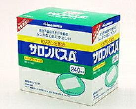 【第3類医薬品】サロンパスAe 240枚  塗布剤【P25Jan15】
