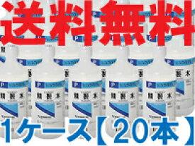 【第3類医薬品】【送料無料!】 精製水 [P] 500ml*20本セット 【健栄製薬 ケンエー】 ※同梱不可【P25Jan15】