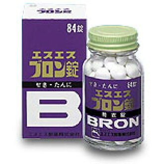 SS Bron 84 tablets
