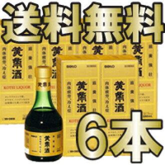 黄色皇帝酒280ml*6种安排