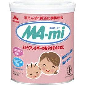 【森永乳業】 森永MA‐mi(エムエー・ミー) 大缶 800g【特殊ミルク】