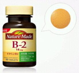 ネイチャーメイドB2 80粒(40日分)【YDKG-kj】【P25Jan15】