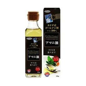 【日本製粉】ニップン アマニ油 186g【亜麻仁油】