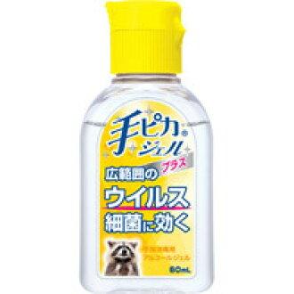 Hand Pinger plus 60 ml (designated quasi-drug)