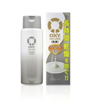 OXY (Oxy) Milky lotion 170 ml