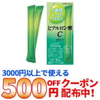 1 Week wet moist hyaluronic acid C 10 g jelly × 7 this fs3gm