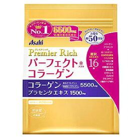 【アサヒグループ食品】パーフェクトアスタコラーゲンパウダープレミアリッチ 378g