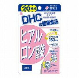 【DHCの健康食品】 ヒアルロンサン 【40粒 20日分】【P25Jan15】