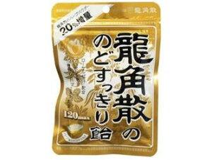 【龍角散】龍角散ののどすっきり飴 120max 袋 88g 【マイルドなハーブandマイルドミルク味】