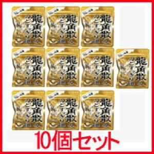 【10個セット】【龍角散】龍角散ののどすっきり飴 120max 袋 88g×10個セット 【マイルドなハーブandマイルドミルク味】