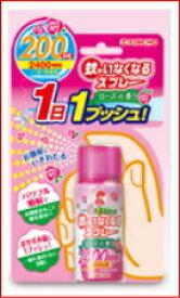 【キンチョウ】蚊がいなくなるスプレー 200日用ローズの香り【防除用医薬部外品】【P25Jan15】