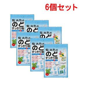 【6個セット】【龍角散】龍角散ののどすっきり飴 ハーブパウダーinタイプさわやかミント味 80g×6個セット