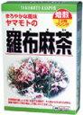 山本漢方 羅布麻茶 8g×24包【fs2gm】【P25Jan15】
