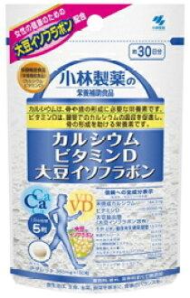 Calcium vitamin D soy isoflavone 150 grain