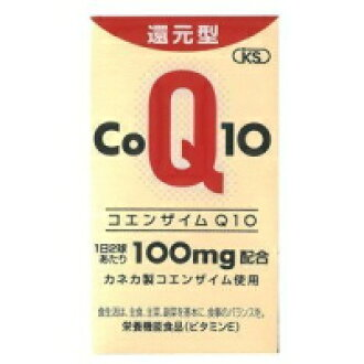 Reduced Coenzyme Q10 Coenzyme used Kaneka-60 tablets