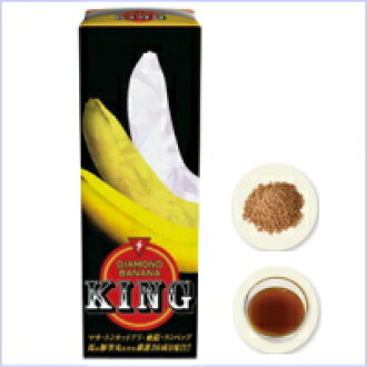 Diamond banana KING powder & drink 2.5 g + 50 ml