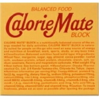 Caloriemate block chocolate (4 books)
