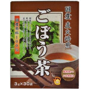 【※お取り寄せ】【リケン】 国産 直火焙煎 ごぼう茶 3g×30包