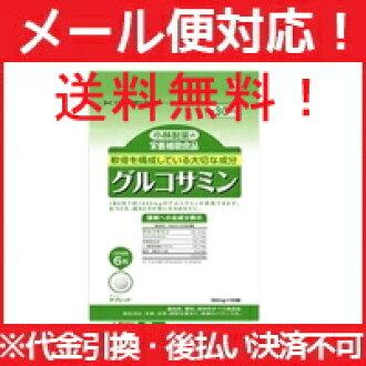 Kobayashi pharmaceutical co., Ltd. nutrition supplementary food Glucosamine 180 grit ( approximately 30 min )