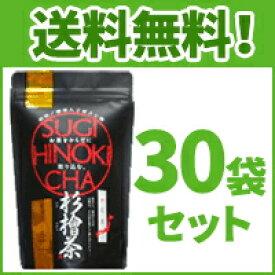 【送料無料!!】 【中郷屋】 杉檜茶 ティーパッグ 5g×15包 ×30袋セット【杉ヒノキ茶】[fs01gm]【P25Apr15】