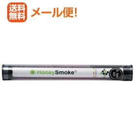 【メール便!送料無料!】ハニースモーク 使い切り電子タバコ500回分 グリーンアップルミント【電子タバコ】