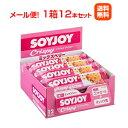 Al soyjoy02