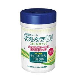 【ビーンスターク】リフレケアWお口スッキリ 口臭予防 ライム風味 90枚 ボトル