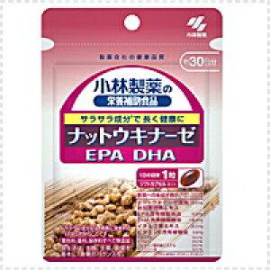 小林製薬の栄養補助食品ナットウキナーゼ DHA EPA30粒(約30日分)【納豆キナーゼ】【b_2sp0601】【P25Jan15】
