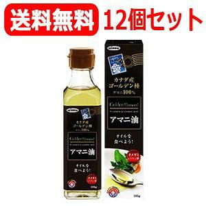 【お得な12本セット!送料無料!!】【日本製粉】ニップンアマニ油186g×12本【亜麻仁油】