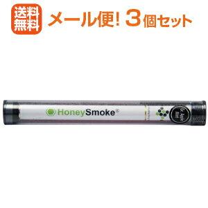 【3個セット】【送料無料!メール便!】ハニースモーク 使い切り電子タバコ500回分 グリーンアップルミント【電子タバコ】