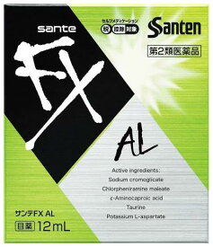 【第2類医薬品】【参天製薬】サンテFX AL 12mL液剤